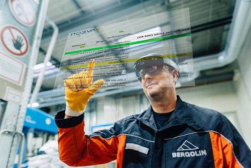 Einsatz der HoloLens in der Prozessindustrie
